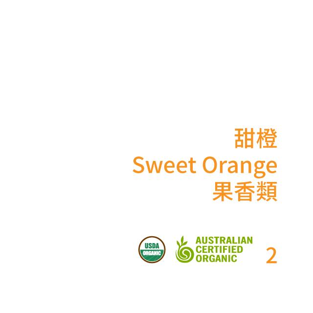 SweetOrange